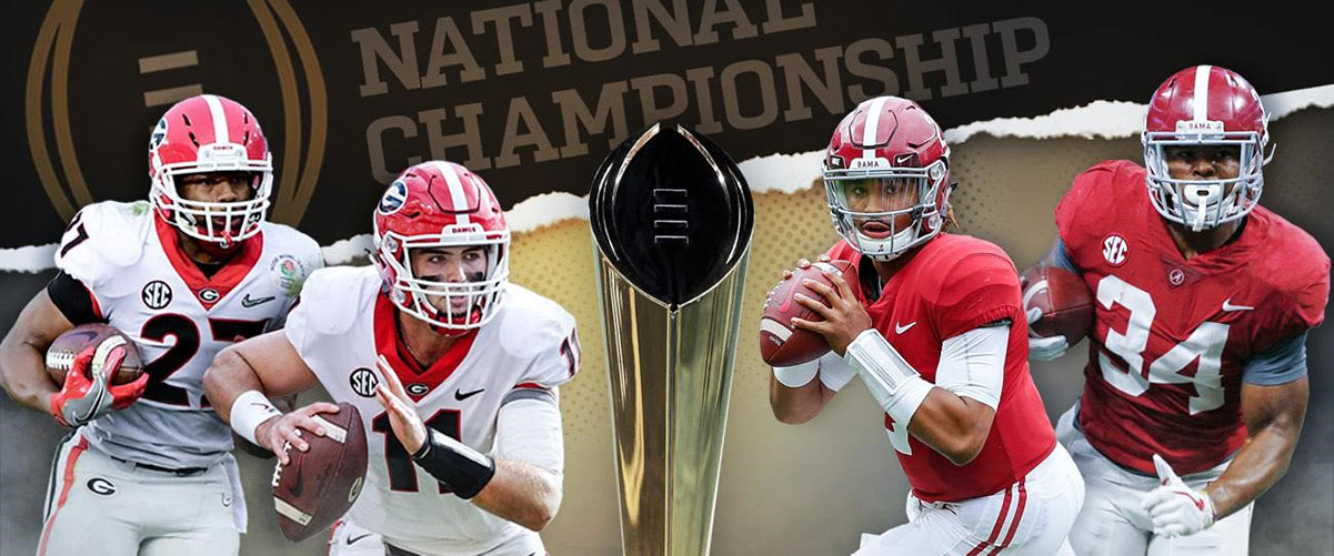 2017 College Football National Championship